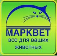 МАРКВЕТ - всё для животных