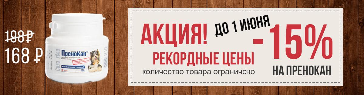 Поставка Из Китая Ветеринарных Препаратов Омск