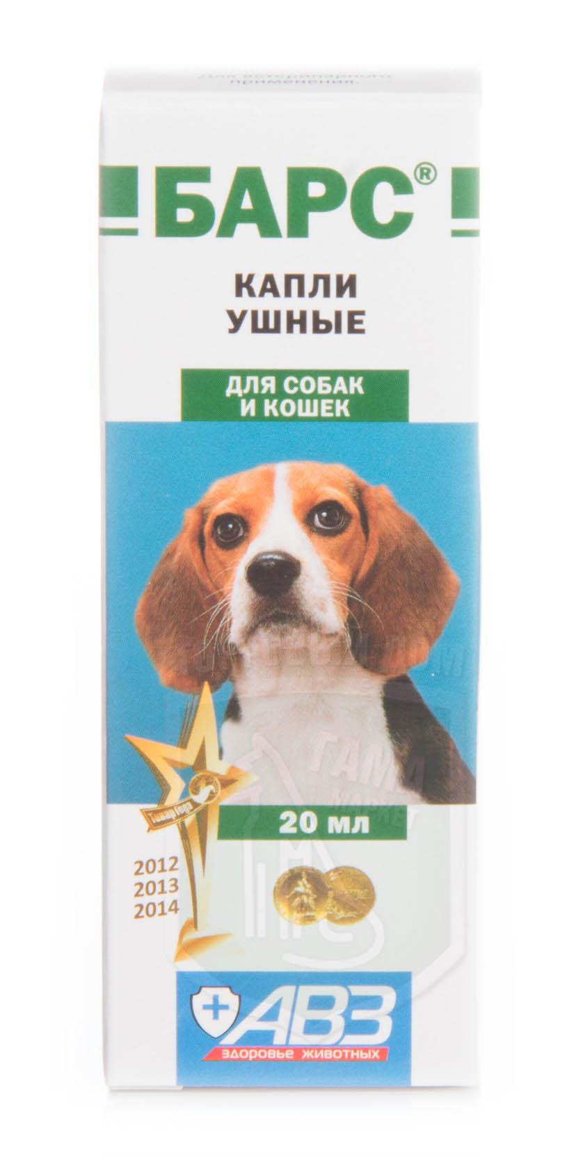 Капли Для Собак Ирбис Инструкция К Применению