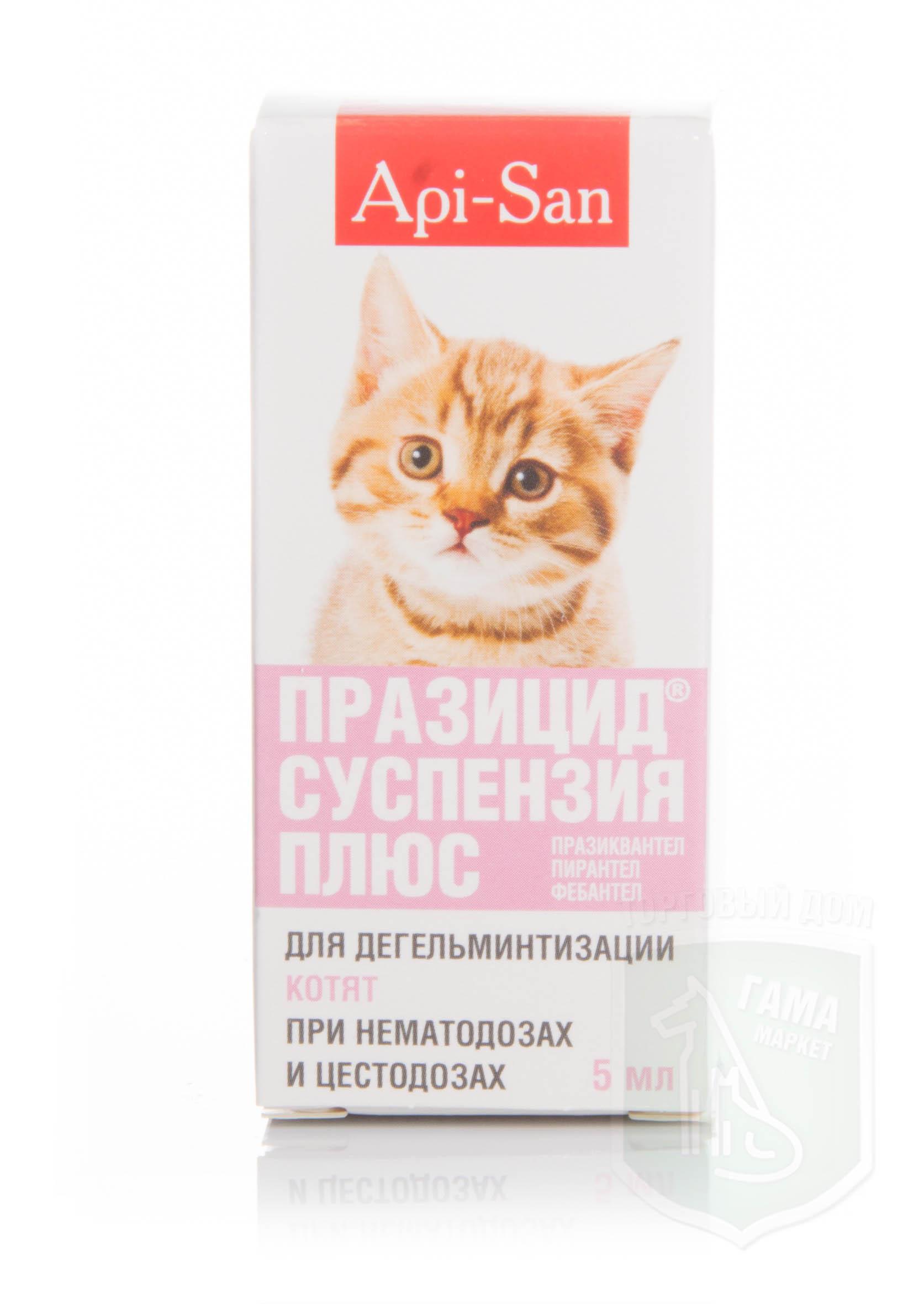 Празицид для котят инструкция