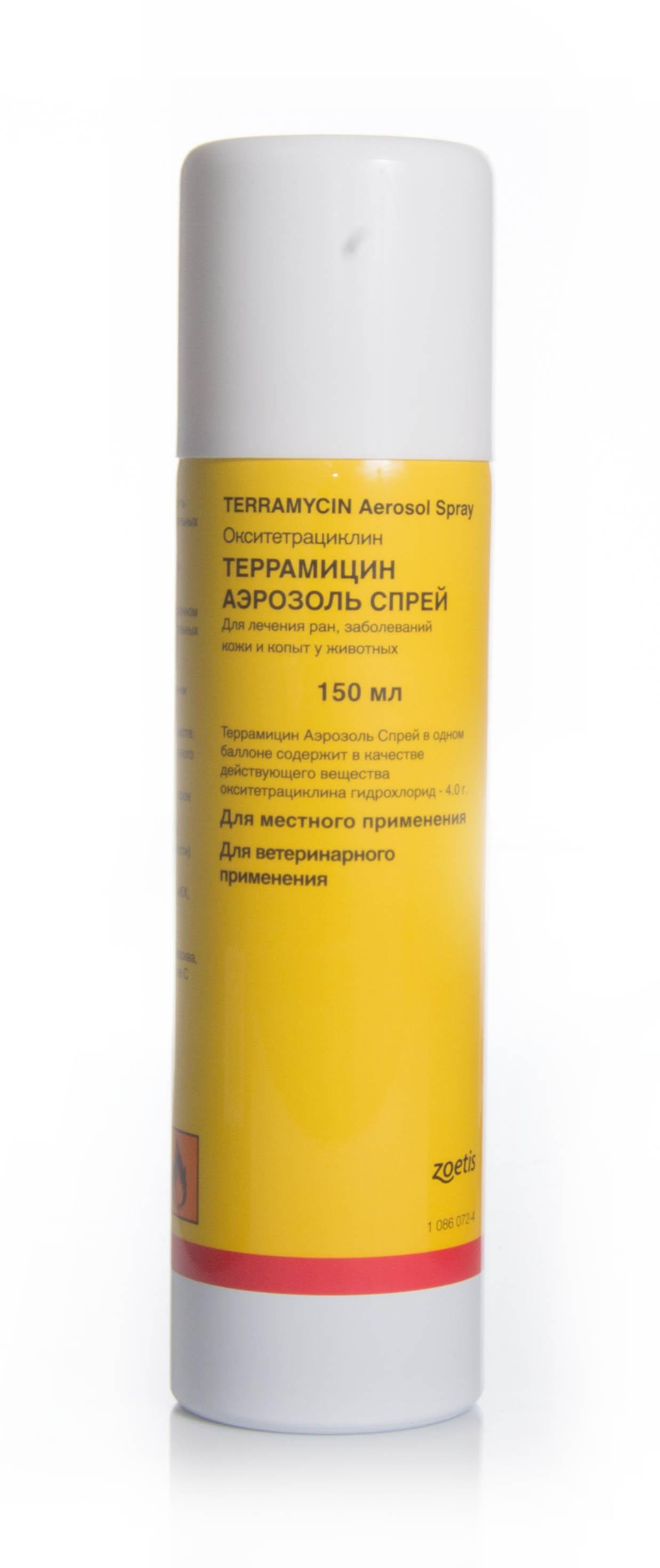 Террамицин спрей для обработки ран. Купить (Киев)