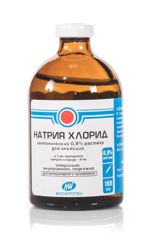Натрия хлорид инструкция по применению: показания ...