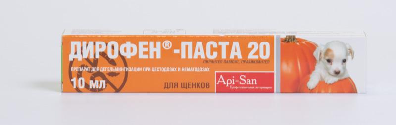 Дирофен паста для щенков инструкция по применению