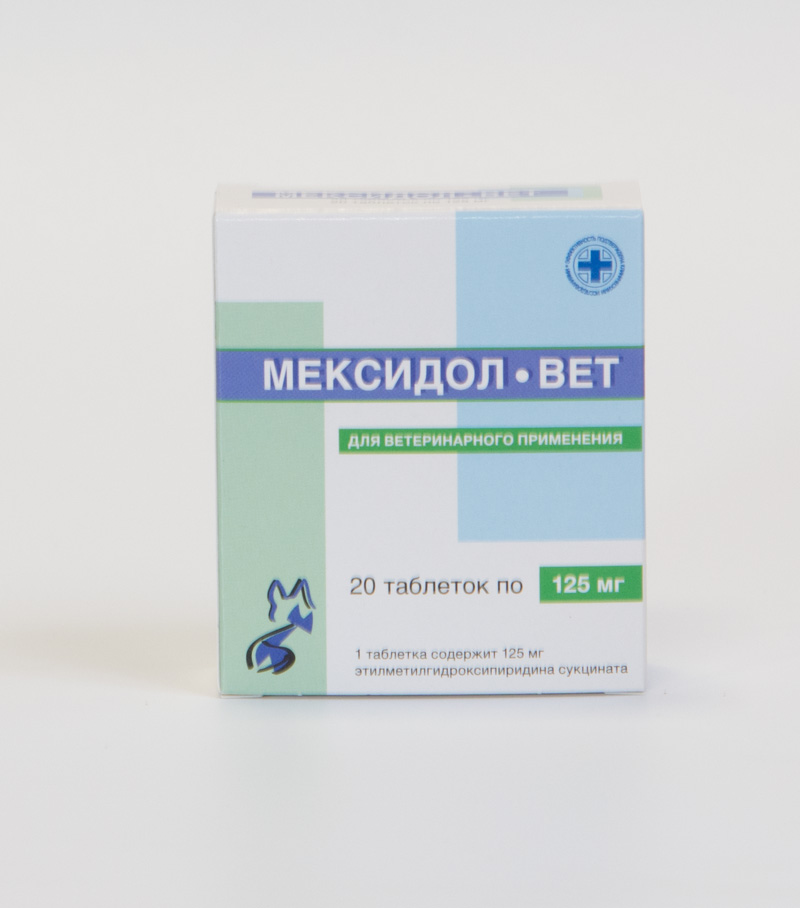 мексидол вет таблетки инструкция по применению цена