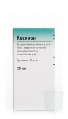 Ковинан, 20 мл