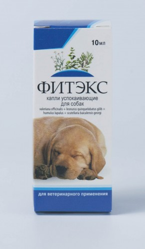 Фитэкс капли успокаивающие д/собак, 10 мл