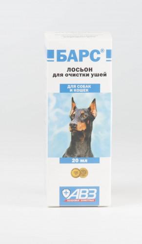 Барс лосьон для очистки ушей у кошек и собак