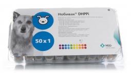 Нобивак DHPPI 50 дозовый
