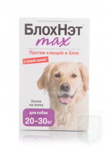 БлохНэт max капли для собак от 20 до 30 кг, 3мл