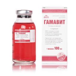 Гамавит, 100 мл, новая упаковка