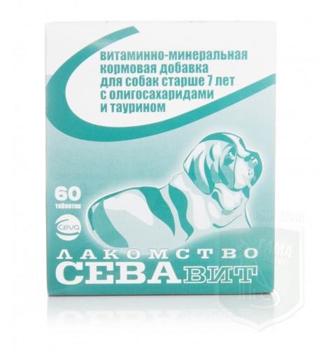 Севавит для собак старше 7 лет, 60 таблеток