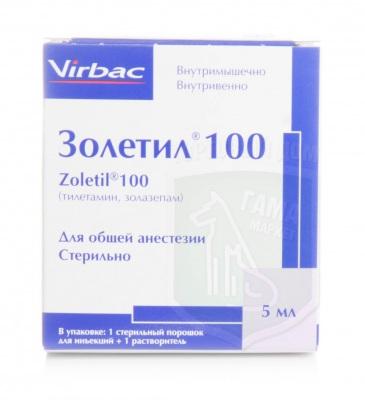 Золетил 100