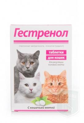 Гестренол, для кошек с кошачьей мятой, 10 табл
