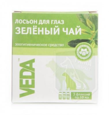 Лосьон Зеленый чай, 3 флакона по 10 мл