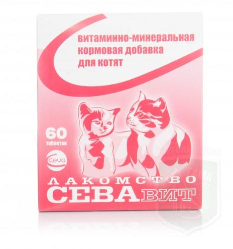 Севавит с таурином для котят, 60 таблеток