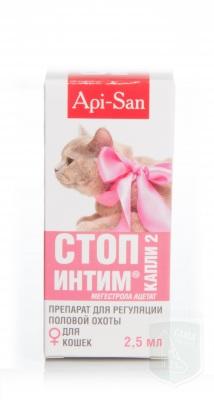 Стоп интим для кошек, 2,5 мл