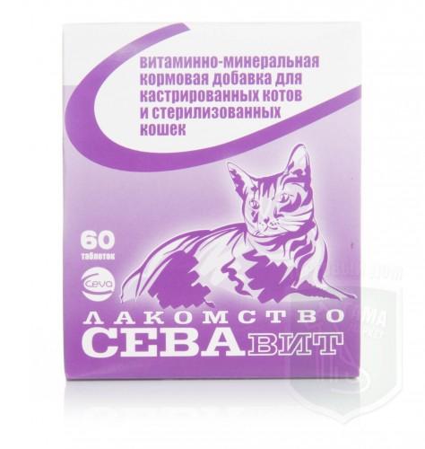 Севавит для кастрированных котов и кошек, 60 таблеток