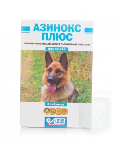Азинокс-плюс, 6 таблеток