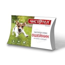 Чистотел Плюс Супер ошейник для собак