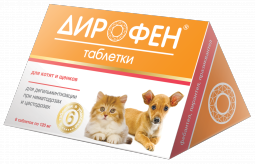 Дирофен для щенков и котят, 6 таблеток