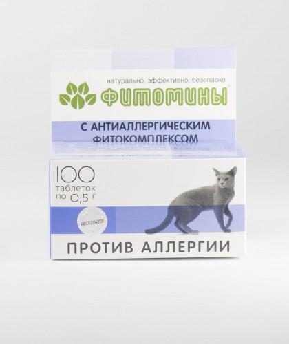 Фитомины для лечения и профилактики гельминтозов