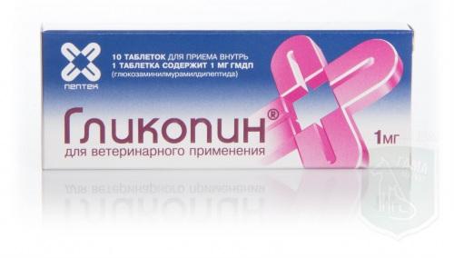 Гликопин 10 таблеток, 1мг
