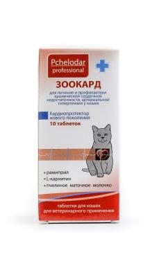 ЗООКАРД таблетки для кошек №10