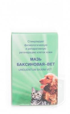 Мазь баксиновая-вет, 40 г