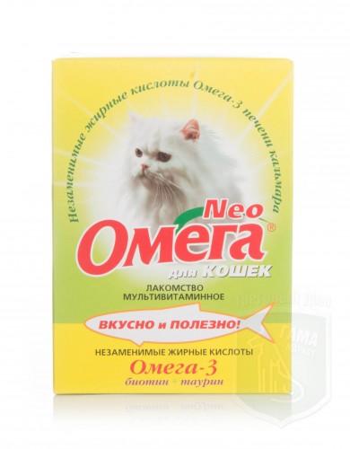 Омега NEOд/кошек с биотином и таурином  90 табл.