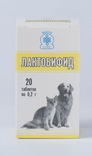 Лактобифид, 20 таблеток