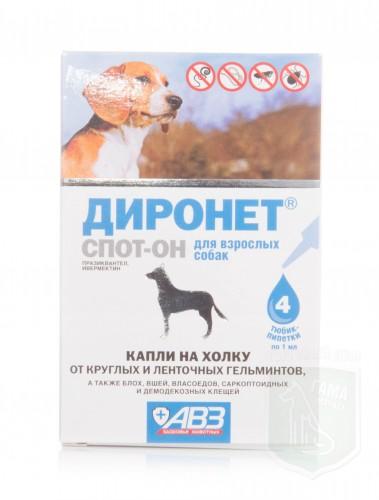 Диронет СПОТ-ОН для собак
