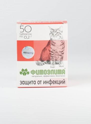 Фитоэлита - Защита от инфекций для кошек и котят