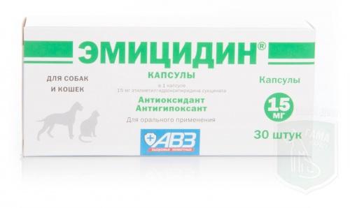 Эмицидин в капсулах (30х15мг)
