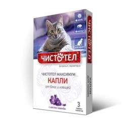 Чистотел капли максимум для кошки 3 х 1 мл
