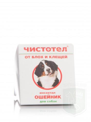 Чистотел супер ошейник для собак