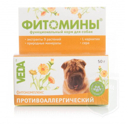 Против аллергии собак, 50г гранулы