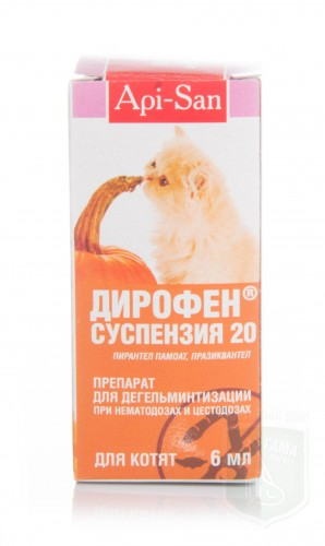 Дирофен-суспензия для котят, 6 мл/3 кг