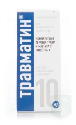Травматин, 10 мл инъекц. р-р