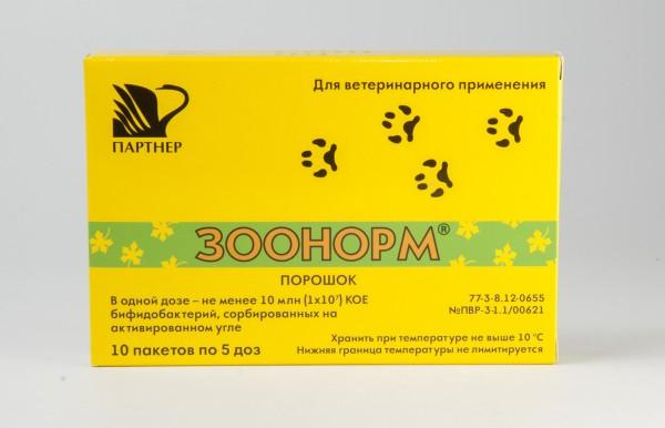 Зоонорм (10 пакетов x 5 доз)