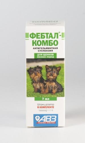 Фебтал-комбо для щенков мелких пород, 7 мл