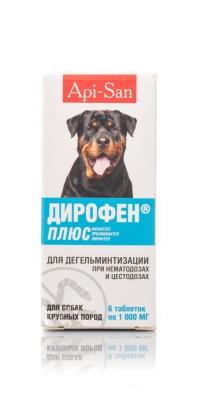 Дирофен плюс для крупных собак, 6 таб*1000мг