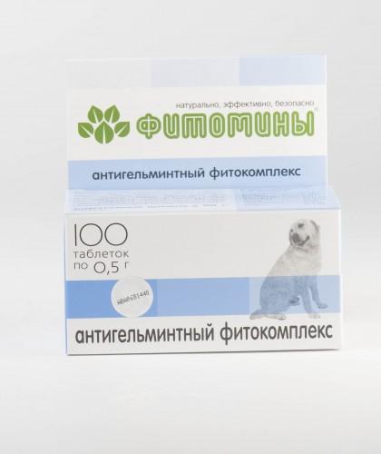 Фитомины От гельминтозов собак