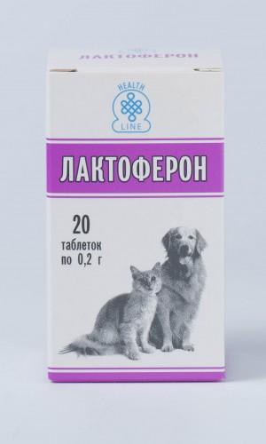 Лактоферон, 20 таблеток