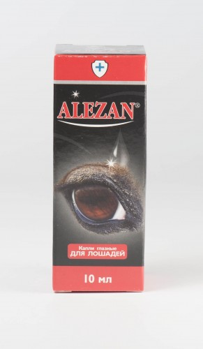 Алезан глазные капли, 10 мл