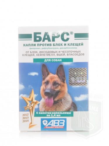 Барс капли против блох и клещей для собак, 4 пипетки