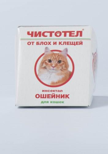 Чистотел домик ошейник для кошек