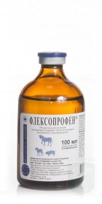 Флексопрофен (кетапрофен) 10% 100мл