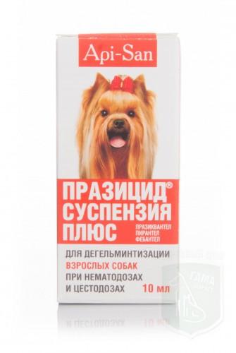 Празицид-суспензия плюс для собак, 10мл