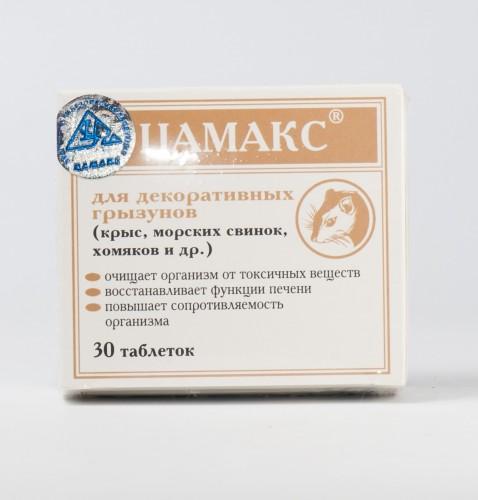 Цамакс для декоративных грызунов, 30 таблеток