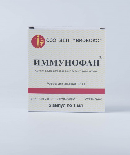 Иммунофан (5 х 1 мл)